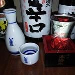 アイリス - 日本酒