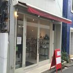 アトリエコータ 神楽坂店 -