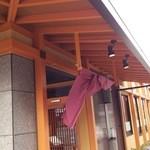 かごの屋 - 1601_かごのや(吹田五月台)_店入口