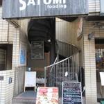 trattoria SATOMI fooding - 様子が判らない入口