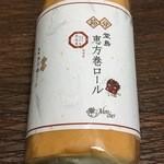 47086066 - 堂島恵方巻ロール 540円