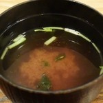 肉のツクモ - 味噌汁