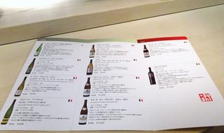 鮨でですけ - 充実した白ワイン・リスト