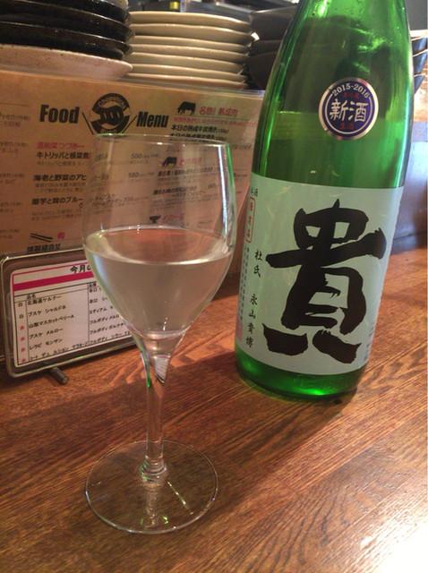 ツイテル 和 - 【薫酒 貴】(380円税別)グラスで提供。優しい甘口!だそうですが…。
