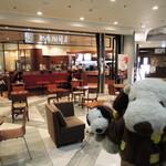 上島珈琲店 - 今日は大阪ビジネスパークにあるビル、 ツイン21にご用事でやってきました。