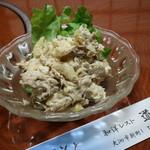 道草 - シーチキンサラダ