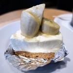 GORILLA COFFEE - バナナチーズケーキ