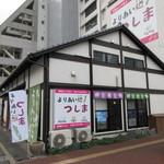 47090837 - 博多区役所にほど近い所にある対馬の物産品と美味しい料理が楽しめるお店です。