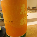 鮨おばな - 日本酒は佐賀の東鶴 特別純米 雄町から。