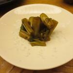 鮨おばな - 自家製のわさびの漬物。