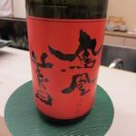 鮨おばな - 鳳凰美田 赤判 フルーティーなお酒。