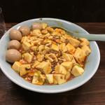 麺屋 滝昇 - マーボー麺 うずらトッピング