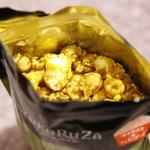 ククルザポップコーン - キャラメル&チェダーチーズ