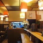 麺志 - 店内