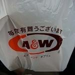 A&W 名護店 -