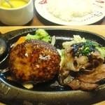トマト&オニオン 桜井店 - ハンバーグランチ(ハンバーグと回鍋肉)つぶつぶコーン入りコーンスープとライス