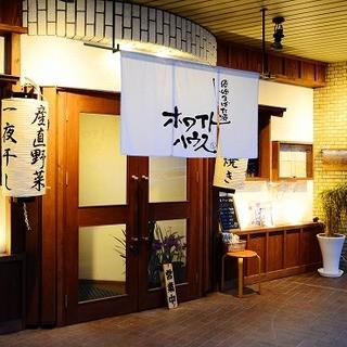 地下鉄六本松駅より徒歩2分!アクセス抜群**