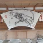 総本家 寿屋 - 近くの大神神社の絵馬