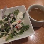 47099723 - 日替わりランチのスープとサラダ