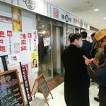 陳麻家 - 【2016.2.3(水)】訪問時に店内満席で先客が並んでいる
