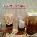 陳麻家 - 【2016.2.3(水)】テーブルにある無料のウーロン茶