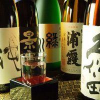 SUSHI-DINING 魚浜 - 飲みきり【地酒】4合瓶