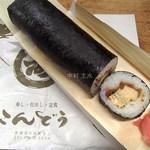 こんどう - 料理写真:節分恵方巻(500円)