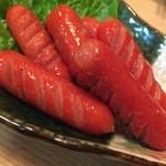 栄美 - 真っ赤なウインナー(塩コショウマヨ)