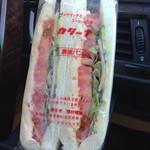 47105741 - ハム野菜