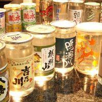 回転寿司 魚浜 - 各地の、地酒が勢揃い!