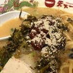 天下一品 - これが本当に胡椒が良く似合う♪辛子高菜って前からデフォで置いてあったかな??