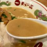 天下一品 - あぁ~鶏とは思えないこの濃厚なスープ~何故に京都出身のお店ってこんな感じに濃厚好きなんだろうか??(笑)