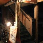 ナナイロコリアンプラス ジャパニーズ - お店の入り口