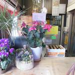 岩本商店 - こちらが受付カウンターです。 混雑してる時は、立って並んで待つこともあります。