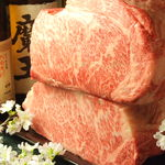 肉の匠 将泰庵 - 料理写真:塊肉