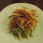 久米川  絹 - 切り干し大根水菜和え