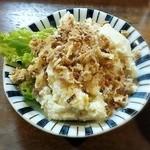 酔舎 - ポテトサラダ300円