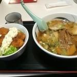 47114353 - チャーシュー麺+ミニササミタルタルカツ丼【料理】