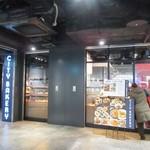 47118459 - ソラリアプラザの地下2階にある人気のベーカリーカフェです。