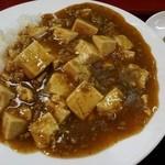 47118882 - 食べやすい麻婆豆腐です。