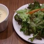 47120705 - ランチセットのスープとサラダ