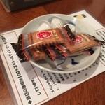47122276 - 無料の茶菓子