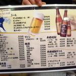 甲州屋酒場 -
