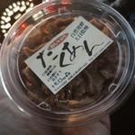 トモロの森 - 料理写真:おしゃぶりして、旨味が湧いてくるたくあん!