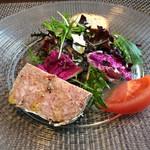 ル・サンオンズ - 料理写真:前菜。ランチコース。
