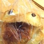 パン屋喫茶 大和 - かえるの形のコロッケサンド