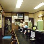 太田や食堂 -