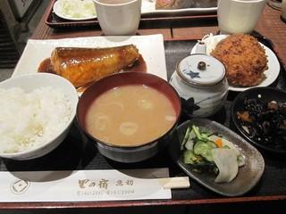 里の宿 - 鯖味噌煮定食【\900】