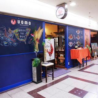 大阪駅前第3ビル地下1階!