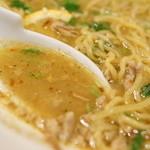 いちまく - スープ